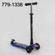 308704307-samokat-a-25595-779-1338-maxi-best-scooter-1-plastmassovyj-4-kolesa-pu-svet-trubka-rulya-alyuminievaya-d-12sm-v-korobke-ibambi-500x500
