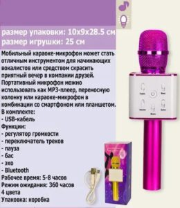 17585175 (1)